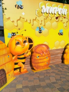 """Фотозона """"Пчелки"""""""