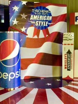 Американская фотозона