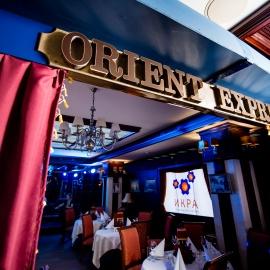 Orient Exspress - фото 10
