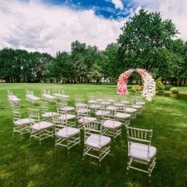 Сад любви - фото 5