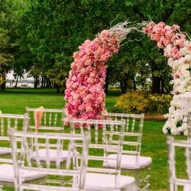Сад любви - фото 6