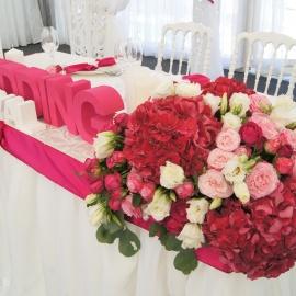 Малиновая свадьба - фото 11