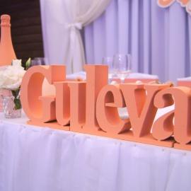Персиковая свадьба - фото 10