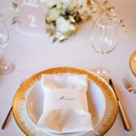 Do it wedding - фото 16