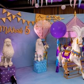 Fantastic Circus Show - фото 16