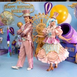 Fantastic Circus Show - фото 31