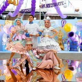 Fantastic Circus Show - фото 32