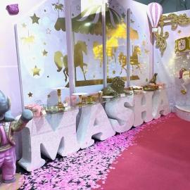Pink&Gold Circus - фото 8