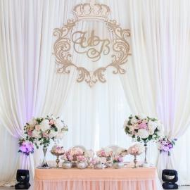 Классическая свадьба - фото 5