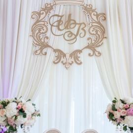 Классическая свадьба - фото 6
