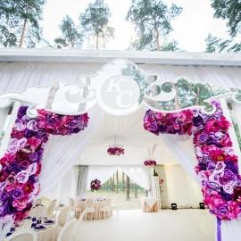 Зеркальная свадьба - фото 7