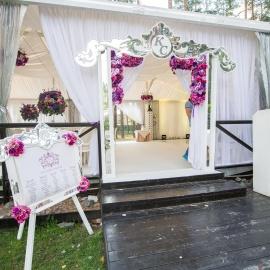 Зеркальная свадьба - фото 6