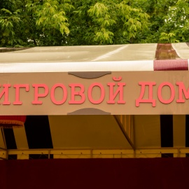 Однажды в Одессе  - фото 17