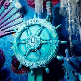 Морская сказка  - фото 8