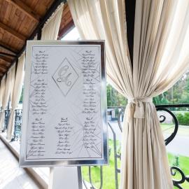 SILVER WEDDING - фото 6