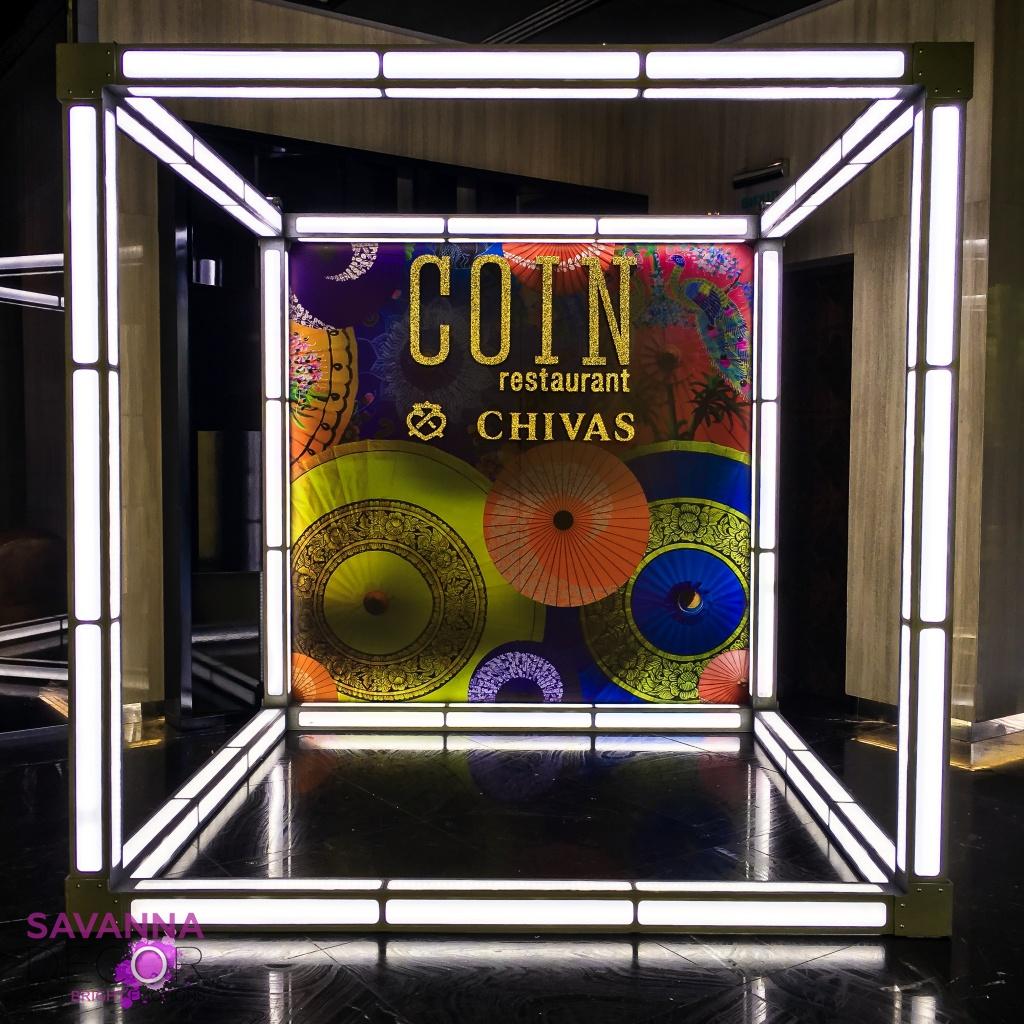 Светящийся куб