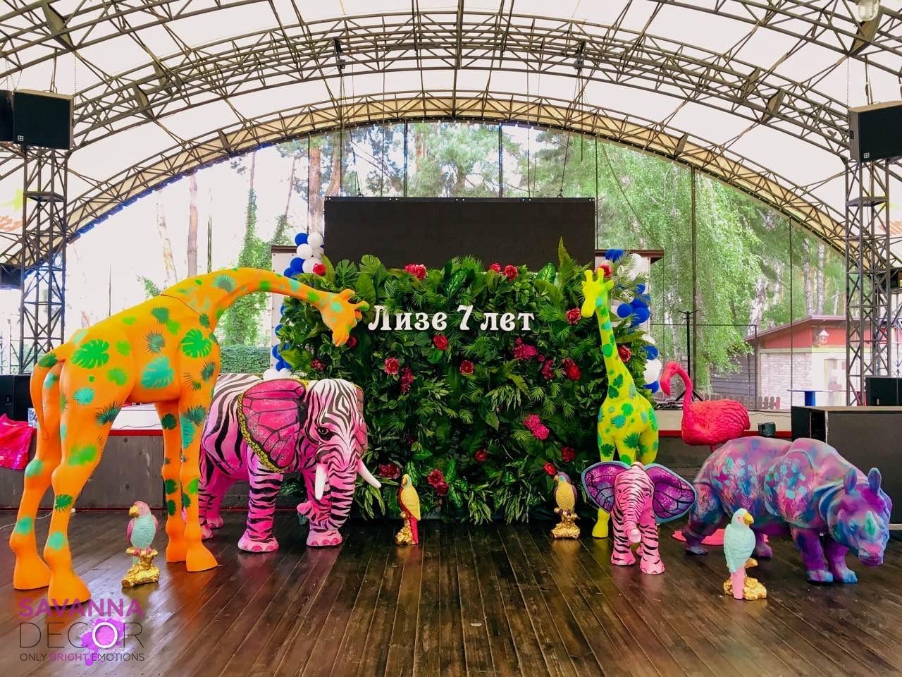 Слон и слоненок  принтованные